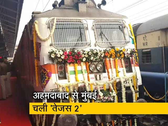 Video : 19 जनवरी से अहमदाबाद से मुंबई का सफर तय करेगी 'तेजस 2'