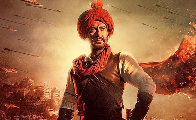 Tanhaji Box Office Collection Day 13: '১৩ দিনে কত উপার্জন করল 'তানহাজি'?