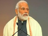 भारतीय अर्थव्यवस्था की बुनियाद मजबूत, तेज वृद्धि की राह पर लौटने की है पूरी क्षमता: पीएम मोदी