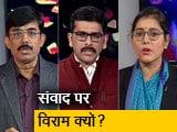 Video: मुकाबला: CAA और JNU पर संवाद न होना सरकार की नाकामी या रणनीति?