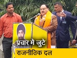 Video : Delhi Election 2020: बीजेपी अध्यक्ष जेपी नड्डा ने हरि नगर में नुक्कड़ सभा को किया संबोधित