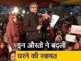 Video : रवीश कुमार का प्राइम टाइम : पर्दा छोड़ CAA के खिलाफ बाहर निकली जामिया की औरतें