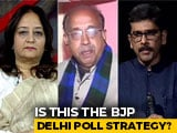Video : 'Demonise Shaheen Bagh': Is This The BJP Delhi Poll Strategy?