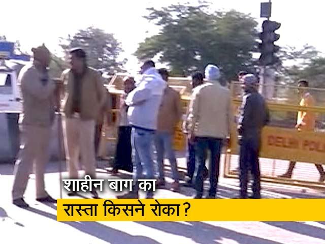 Videos : शाहीन बाग के प्रदर्शनकारियों का आरोप- दिल्ली पुलिस रोक रही रास्ता
