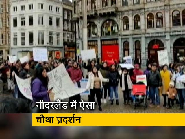 Videos : विदेशों तक पहुंचा नागरिकता कानून का विरोध