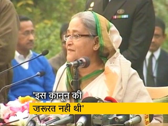 Videos : CAA पर बांग्लदेशी पीएम ने कहा, 'समझ नहीं आया कि भारत सरकार ने ऐसा क्यों किया?'