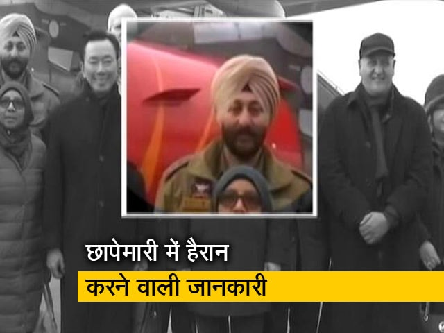 Videos : जम्मू कश्मीर के गिरफ्तार DSP ने आतंकियों को अपने घर में भी दी थी पनाह: सूत्र