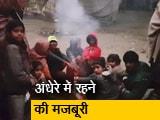 Videos : पाक से आए हिंदू शरणार्थियों की दास्तां, महीनों से कैंप में बिजली नहीं