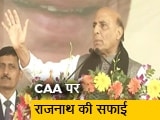 Video : हम हर भारतीय मुस्लिम के साथ: राजनाथ सिंह
