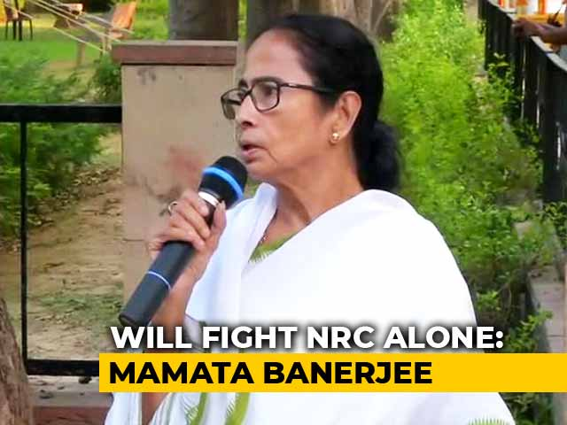Video: Mamata Banerjee Says Party Will Skip Opposition Meet On Citizenship Act