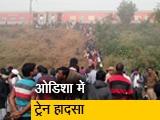 Video : लोकमान्य तिलक एक्सप्रेस ने मालगाड़ी को मारी टक्कर, कई यात्री घायल
