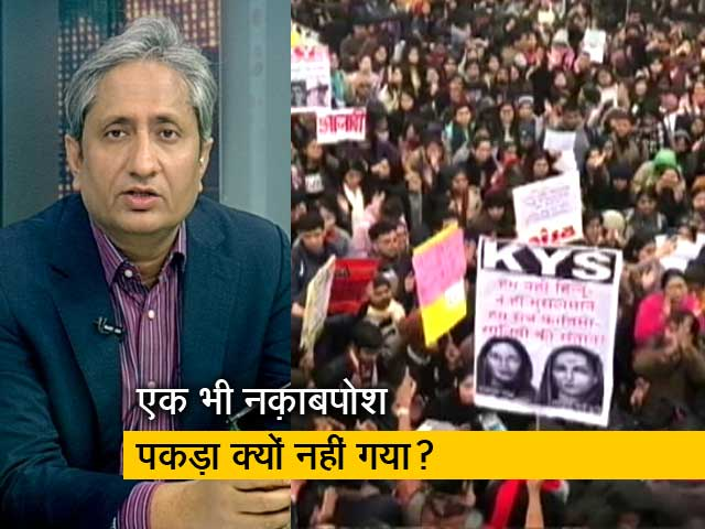 Videos : रवीश कुमार का प्राइम टाइम : JNU/JAMIA की हिंसा के ख़िलाफ़ देश की यूनिवर्सिटी में फैलती बग़ावत