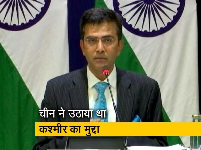 Videos : संयुक्त राष्ट्र में कश्मीर का मुद्दा उठवाने को लेकर पाकिस्तान को भारत की दो टूक