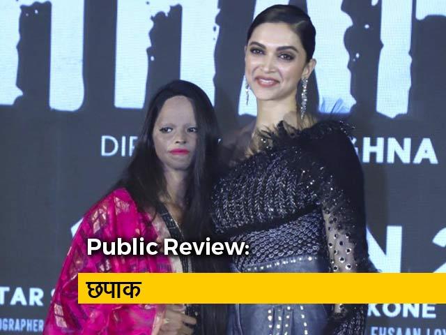 Videos : <i>Chhapaak</i> Public Review: जनता से जानें कैसी है Deepika Padukone की <i>Chhapaak</i>