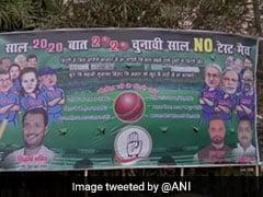 बिहार : झारखंड में कामयाबी के बाद जोश में आई कांग्रेस भी उतरी 'पोस्टर वार' में