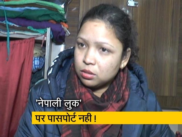 Video : हरियाणा : दो बहनों को नेपाली बताकर पासपोर्ट बनाने से किया इंकार