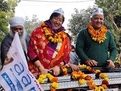 दिल्ली विधानसभा चुनाव : आम आदमी पार्टी  की नेत्री आतिशी ने कालकाजी से भरा नामांकन