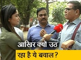 Video : पक्ष-विपक्ष: फ़ैज़ की नज़्म 'हम देखेंगे' की IIT कानपुर में चल रही है जांच ?