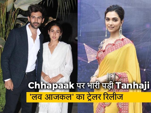Videos : Tanhaji के सामने नहीं चला Chhapaak का जादू, 'लव आजकल' का ट्रेलर रिलीज