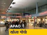 Video : रवीश कुमार का प्राइम टाइम: ड्यूटी फ्री दुकानों पर शराब खरीदने की सीमा घटाने के खिलाफ APAO