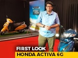 Video : Honda Activa 6G First Look, Specifications And Prices