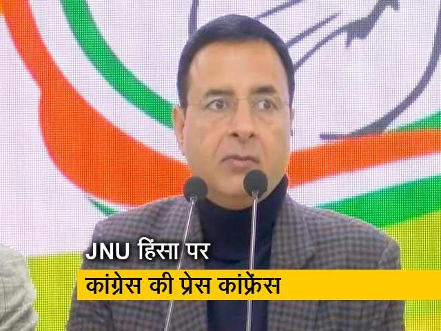Videos : अमित शाह के संरक्षण में हुई JNU में हिंसा, मामले की न्यायिक जांच हो: कांग्रेस