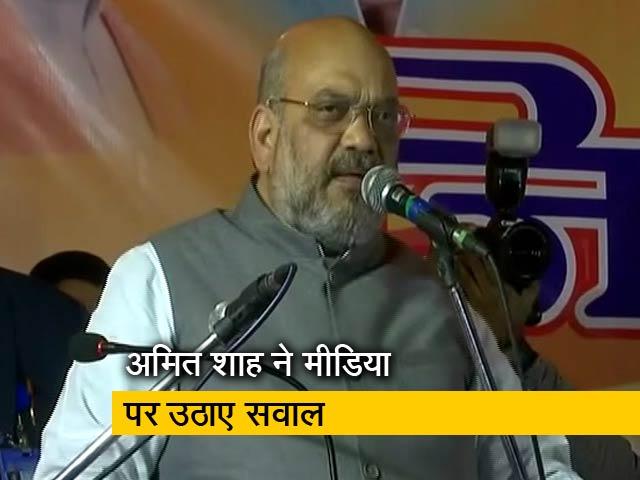 Videos : दिल्ली की जनता ने हमें जीताने का बनाया है मन- अमित शाह