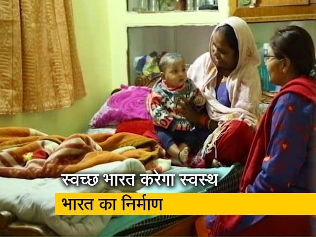 Videos : बनेगा स्वस्थ इंडिया, जानिए क्या होती है कुपोषण की मुख्य वजह
