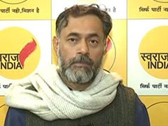 योगेंद्र यादव ने JNU के VC को लेकर किया ट्वीट, कहा- उनका कोई बौद्धिक स्तर नहीं, वह संस्था के दुश्मन, उन्हें जाना होगा!