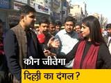 Video : हम लोग: दिल्ली में जीत की हैट्रिक लगा पाएगी आम आदमी पार्टी ?