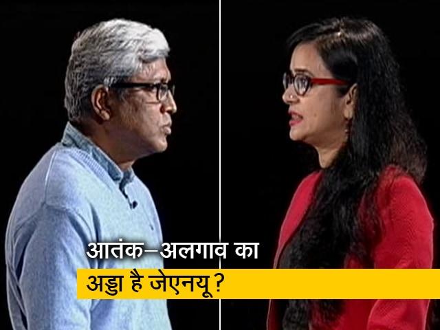 Video : पॉलिटिक्स का चैंपियन कौन? : JNU पर बार-बार सवाल क्यों?