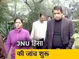 Video : JNU violence: दिल्ली पुलिस क्राइम ब्रांच की टीम JNU पहुंची