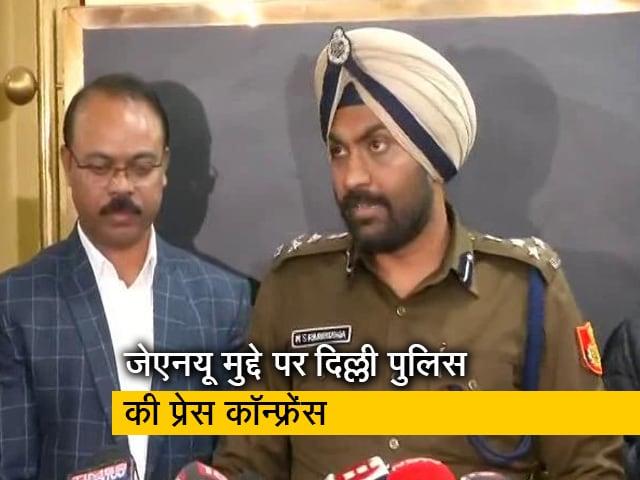 Video : जेएनयू छात्र संघ के सदस्यों ने बंद किया सर्वर: दिल्ली पुलिस