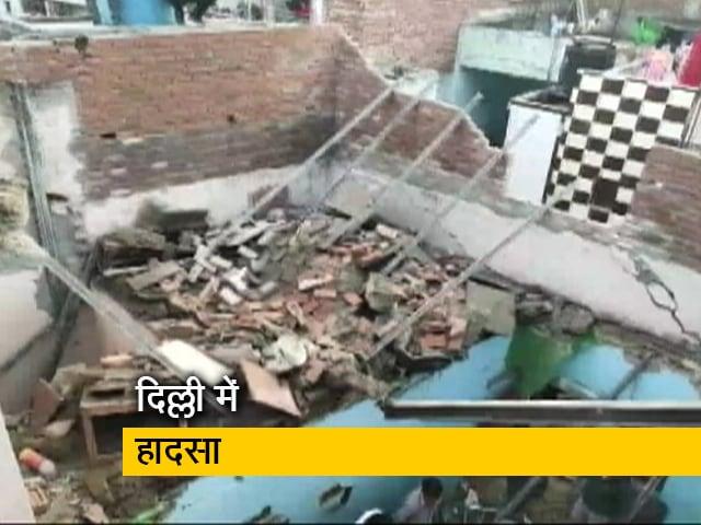 Videos : दिल्ली के भजनपुरा में कोचिंग सेंटर की छत गिरी, 5 की मौत