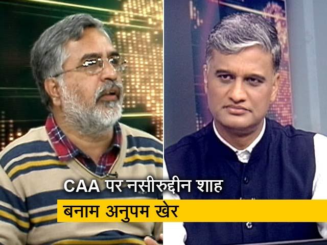 Videos : नागरिकता क़ानून को लेकर बॉलीवुड में दो फाड़