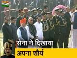 Video : सिटी एक्सप्रेस: राजपथ पर धूमधाम से मनाया गया 71वें गणतंत्र दिवस का जश्न