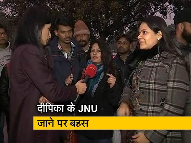 Videos : पक्ष-विपक्ष: दीपिका ने JNU जाकर गलत किया?