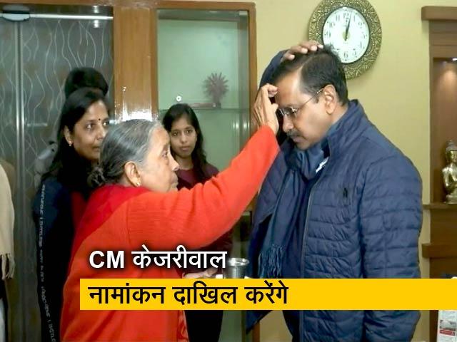 Videos : Delhi Election 2020: नामांकन दाखिल करने से पहले CM अरविंद केजरीवाल ने लिया मां का आशीर्वाद