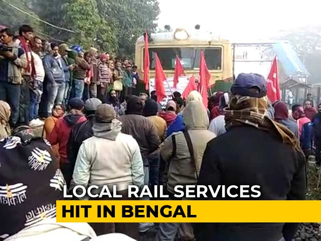 Video : All India Strike By Trade Unions Hits Railway Traffic In West Bengal