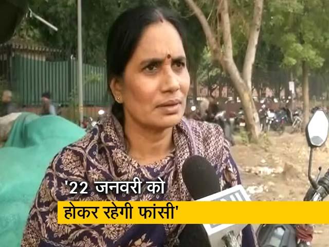 Videos : निर्भया की मां बोलीं- सुप्रीम कोर्ट के सामने खुली किताब की तरह है केस