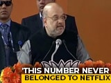 "Video : ""Number Never Belonged To Netflix..."": Amit Shah On Social Media Rumours"