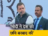 Video : राहुल गांधी का मोदी सरकार पर हमला, बोले- CAA, NRC की बात लेकिन रोजगार की नहीं