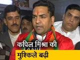 Video : कपिल मिश्रा के विवादित ट्वीट मामले पर EC ने दिल्ली पुलिस को FIR करने के लिए कहा