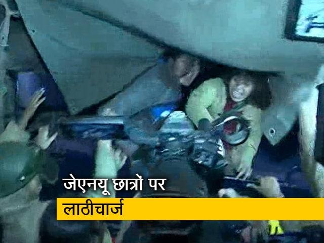 Video : सिटी सेंटर: मार्च के दौरान पुलिस और JNU के छात्रों में भिड़ंत, बरसी लाठियां