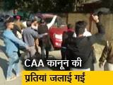 Video : रवीश कुमार का प्राइम टाइम: CAA के खिलाफ असम के सीएम को दिखाए गए काले झंडे