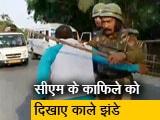 Video : असम में नागरिकता कानून के खिलाफ प्रदर्शन कर रहे लोगों पर लाठीचार्ज