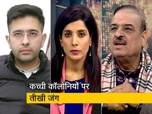 Videos : हॉट टॉपिक: दिल्ली का दंगल और मुद्दों का सवाल
