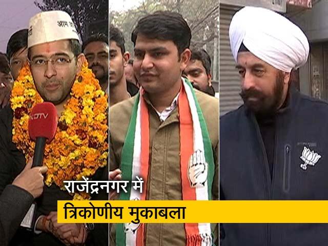 Videos : राजेंद्रनगर में राघव चड्ढा Vs रॉकी तुसीद Vs आरपी सिंह