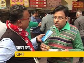 बाबा का ढाबा: दिल्ली चुनाव पर मतदाताओं से खास चर्चा
