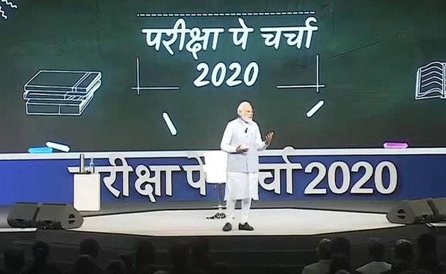 Pariksha Pe Charcha 2020: परीक्षा के लिए PM मोदी का छात्रों को गुरु मंत्र, कहा- डर की वजह से आगे नहीं बढ़े तो इससे बुरा कुछ नहीं